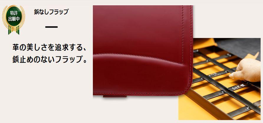 hakura3.jpg
